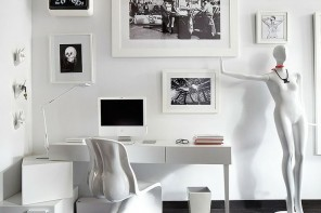 DC INTERIOR: DREAM HOME OFFICE AND STUDIO